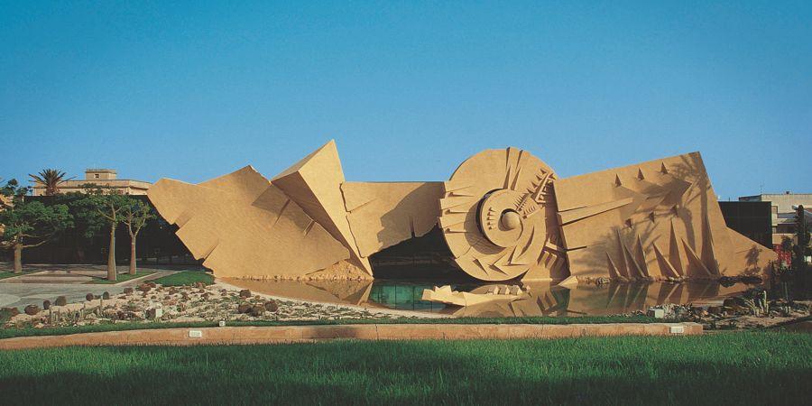 Cover Parco del Simposio di Minoa