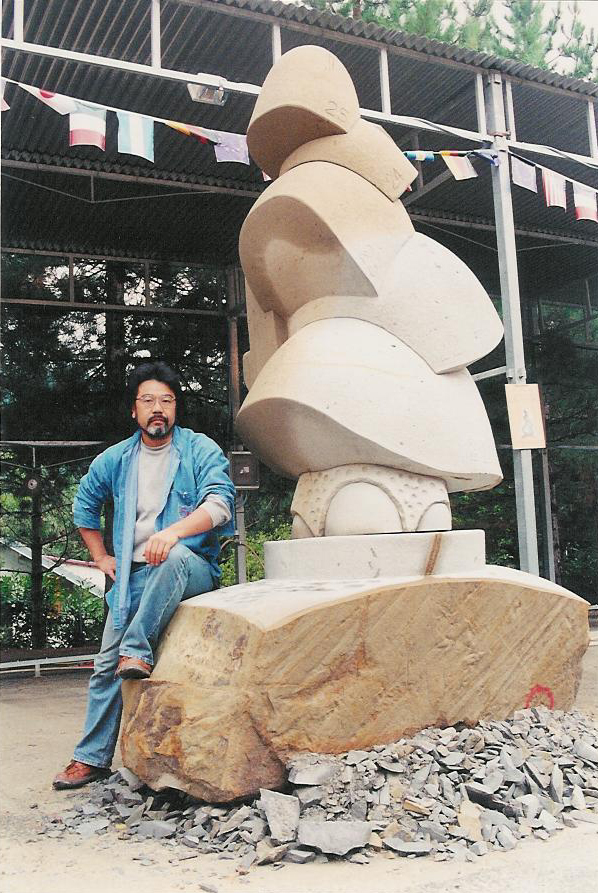 Cover Simposio internazionale di Scultura su pietra
